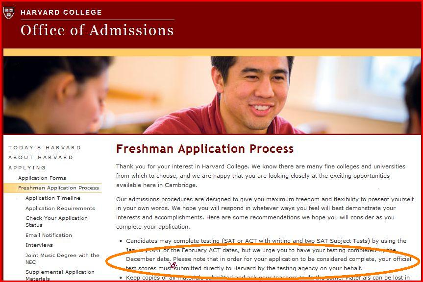 how to get into harvard college confidential