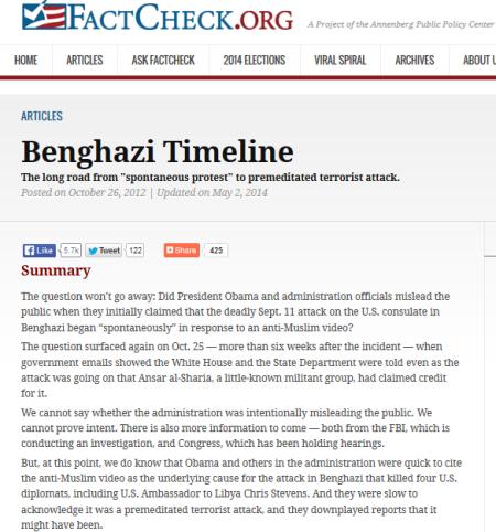Clinton.Benghazi.Statement.1